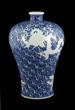 """Chinese blue glazed Mei vase Qing Qianlong period, Qianlong mark, 9 3/4"""" h."""