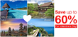 Agoda.com Offers Valentine Specials in Four of Asia's Most Romantic...