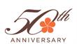 Mauna Kea Beach Hotel 50th Anniversary Logo