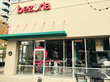 Bezoria Celebrates Grand Opening with Weeklong Specials, Restaurant to...