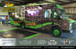 Street Spice Food Truck
