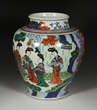 Late 17th or18th century Kangxi period Chinese vase