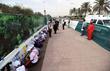 Turf Feeding Systems  Al Shaheed Garden Park in Kuwait City
