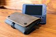 WaterField Gets its Game On with Slick Cases for the New Nintendos 3DS...