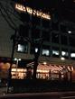 """Keio Plaza Hotel""""Bitouka"""""""