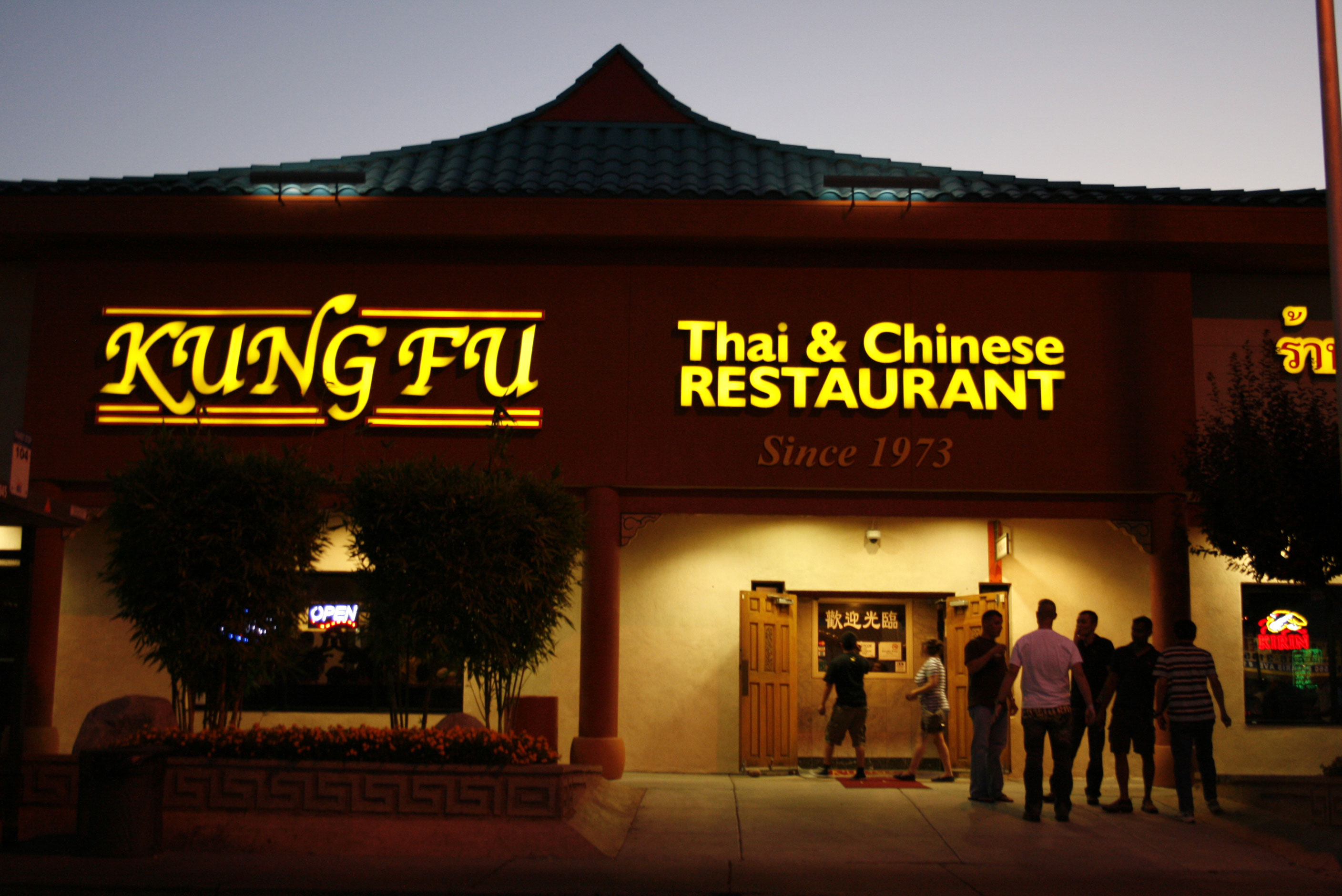 Chinese restaurant in las vegas rings in the lunar new for Asian cuisine las vegas