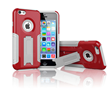 G-Force Phone Cases for iPhone 6 Are Buy One Get One on Amazon While...
