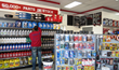 Arch Auto Parts, Jamaica, Queens, NY, retail aftermarket, OE