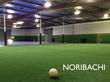 Noribachi Scores With Outbreak Soccer Center's Custom Indoor...