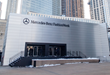 Arena Americas Celebrated Tenth Year Supporting Mercedes-Benz Fashion...
