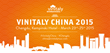 For the first time two simultaneous showcases: Vinitaly in Chengdu, China, and in Verona, Italy