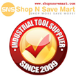 Leading Diamond Tools Supplier Shop N Save Mart Launches Mobile...