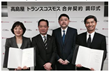 Takashimaya and transcosmos Have Established a Joint Venture Company...