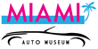 New Supercar Exhibit and Event Room to Unveil at the Miami Auto...