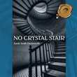 New poetry book 'No Crystal Stair' reflects on real life