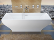HomeThangs.com Has Introduced A Guide To Freestanding Bathtubs For A...