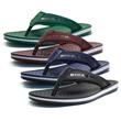 Men's Vepo Sandal Line
