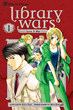 The LIBRARY WARS manga series is now available digitally on the ComiXology platform!
