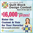 AccuQuilt Announces their 2015 Quilt Block Design Contest