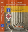 A Special Edition of 'The 12 Pillars of Project Excellence' by Adil...
