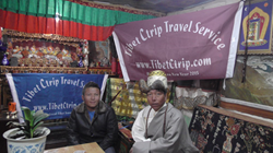 Tibetan Travel Agency and Tibetan tour operator