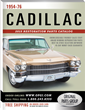 2015 Edition 1954-76 Cadillac Restoration Parts Catalog