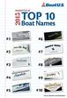 2015 Top Ten Boat Names from BoatUS
