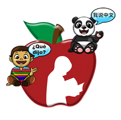 Translation Feature in Red Apple Reading Online Games for Kids