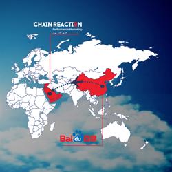 Baidu-ChainReaction