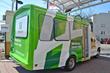 Holiday Inn Westbury Shuttle Bus
