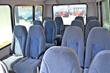 Holiday Inn Westbury Bus