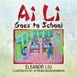 Eleanor Liu Delves Deep into China's Educational System