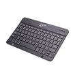 Califone Launches KB4 Bluetooth® Keyboard