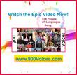 900 Voices - Laura Sullivan