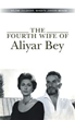 'The Fourth Wife of Aliyar Bey': Memoir of happier times in Iran