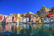 Procida Film Festival Announces Call for Submissions for 2015