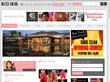 weddingsonline.in - Platform to Find Wedding Planners in Delhi