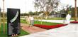 Al Shaheed Park Landscape