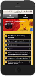 Canada-Ukraine Foundation, Mental Health Mobile App