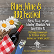 2015 Blues, Wine & BBQ