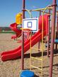 VersaHoop at the Playground
