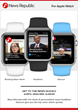 News Republic for Apple Watch