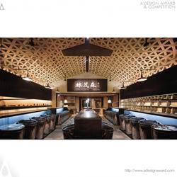 Lin Mao Sen by Ahead Concept Design Team