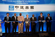 Grand Opening: China Construction America Expands into Latin America