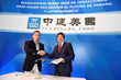 Chairman and President of CCA and Chairman of CCA Panama Ning Yuan (right) signs a MOU contract on social housing project with Juan Vallarino, President of Agro Emperador.