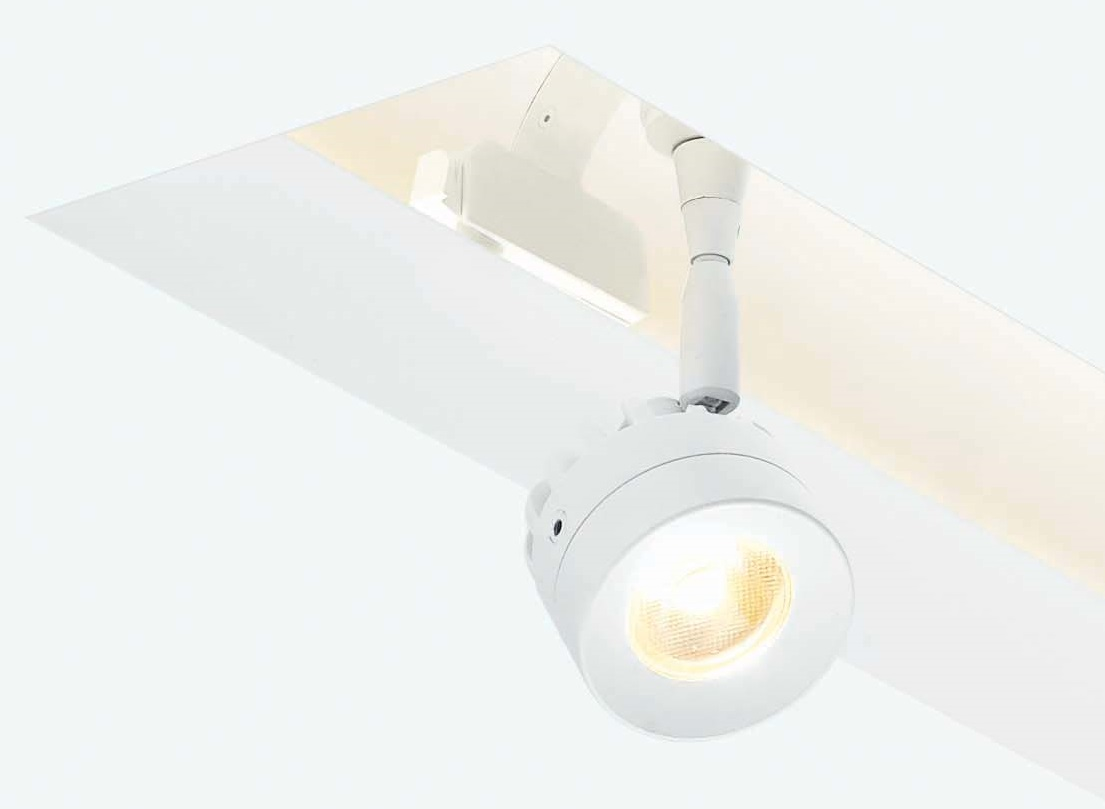 Tech Lighting Introduces New ELEMENT Downlight Systems at