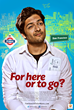 Ali Fazal star in comedy about immigration