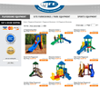 MRC Recreation Launches New Web Store for Park, Playground and Sports Equipment