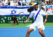 Israel Tennis Centers Partners with Pulse Play to Bring Wearable Technology to Center Court
