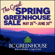 BC Greenhouse Builders Announces Spring Sale with the Launch of their...
